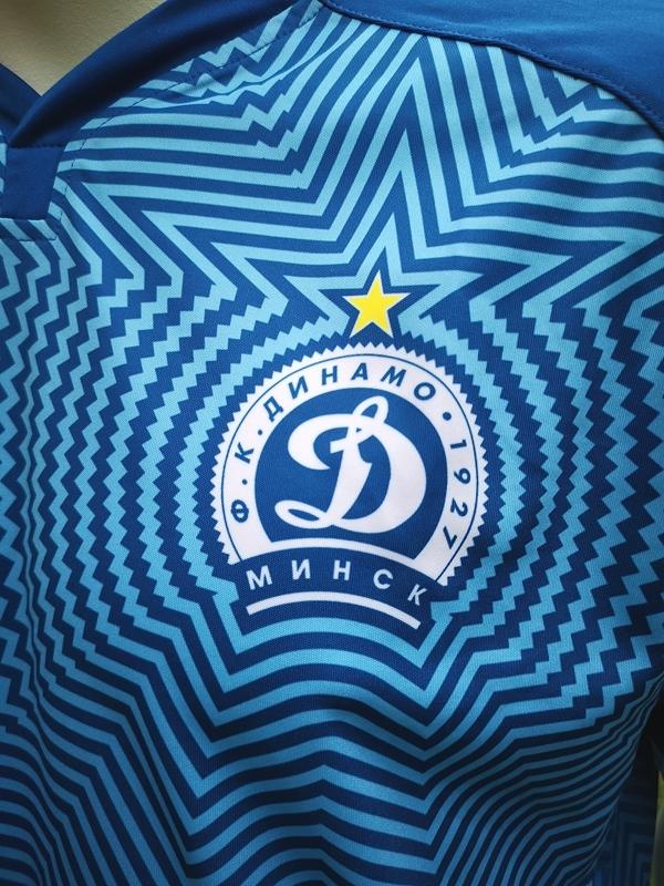 DinamoMinsk-2